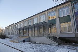 Гимназия 261 Санкт-Петербург