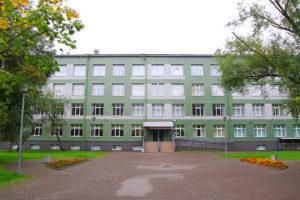 Гимназия № 526 Санкт-Петербурга