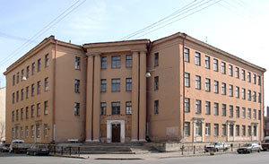 Гимназия 610 Санкт-Петербург
