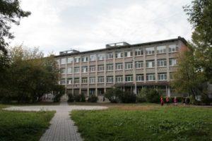 Гимназия 116 Санкт-Петербург