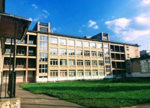 Школа 139 Санкт-Петербург