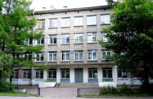 Гимназия 402 Санкт-Петербург