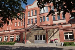 Академическая гимназия № 56 Санкт-Петербург