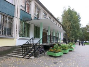 Школа 43 Санкт-Петербурга