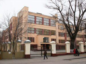 Школа 1535 Москва