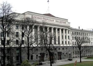 Военный институт Военно-морской академии им. Н. Г. Кузнецова