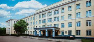 Национальный исследовательский Нижегородский государственный университет им. Н. И. Лобачевского