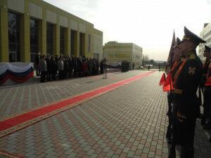 Пермский военный институт войск национальной гвардии Российской Федерации