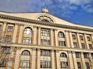 инансовый университет при Правительстве Российской Федерации