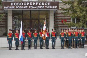 Новосибирское высшее военно-политическое командное училище