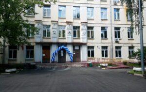 Колледж автоматизации и информационных технологий №20