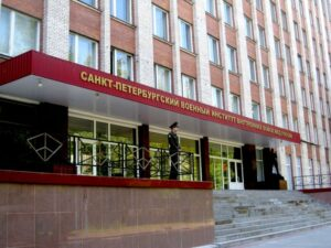 Санкт-Петербургский военный институт внутренних войск МВД РФ