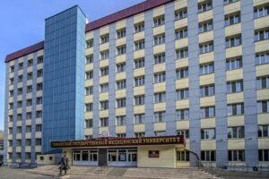 Тюменский государственный медицинский университет