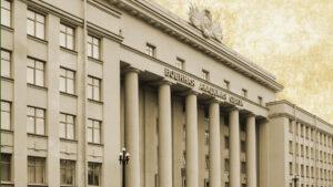 Военная академия связи имени маршала Советского Союза С.М. Буденного