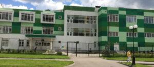 Гимназия №1543