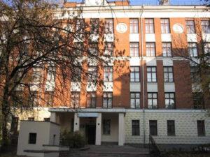 Институт среднего профессионального образования им. К.Д. Ушинского МГПУ