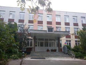 Медицинский колледж № 5