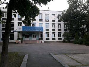 Московский педагогический государственный университет (СПО)