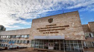 Российский национальный исследовательский медицинский университет имени Н.И. Пирогова