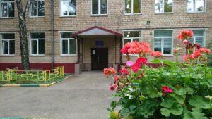 Школа Москвич
