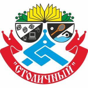 Центр образования Столичный