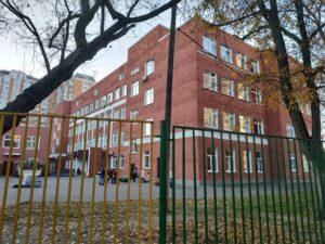 Школа Эрудит