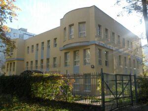 Школа Ступени