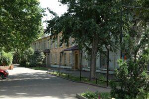 Школа Новое образование