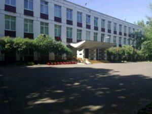 Школа № 1454