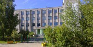 Набережночелнинский государственный педагогический университет